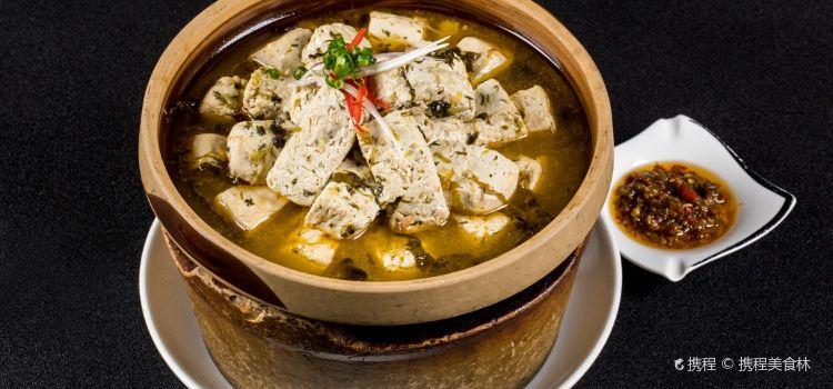 Lian Hua Restaurant( Gao Xin )2