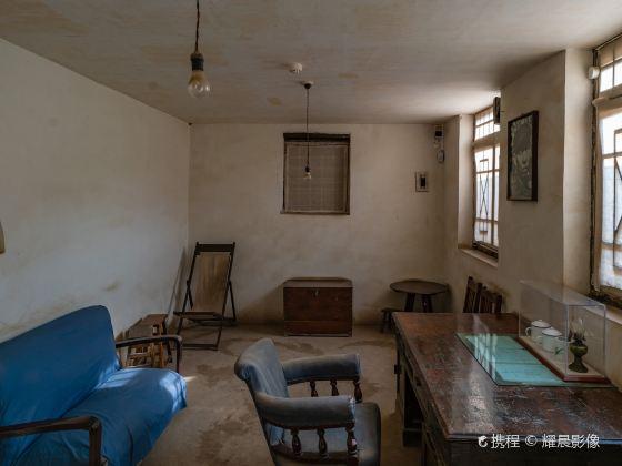 Former Residence of Comrade Liu Shaoqi