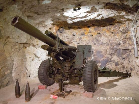 Lion Mountain Howitzer Park & Museum