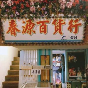 Jilong,Recommendations