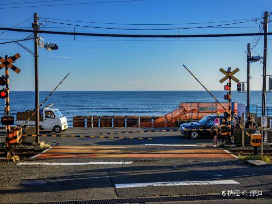 鎌倉高校前站