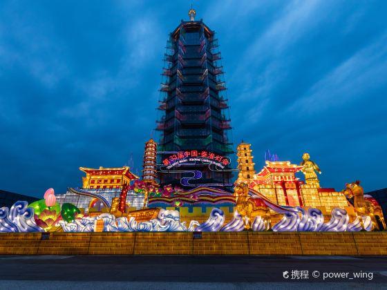 Grand Baoen Temple Heritage and Scenic Area