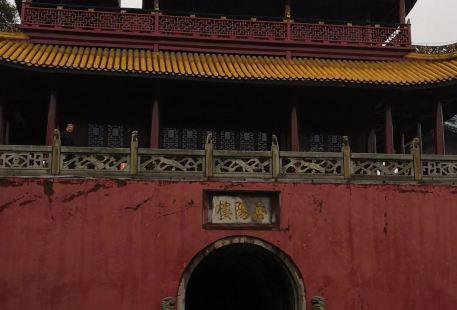 Dianjiangtai Site