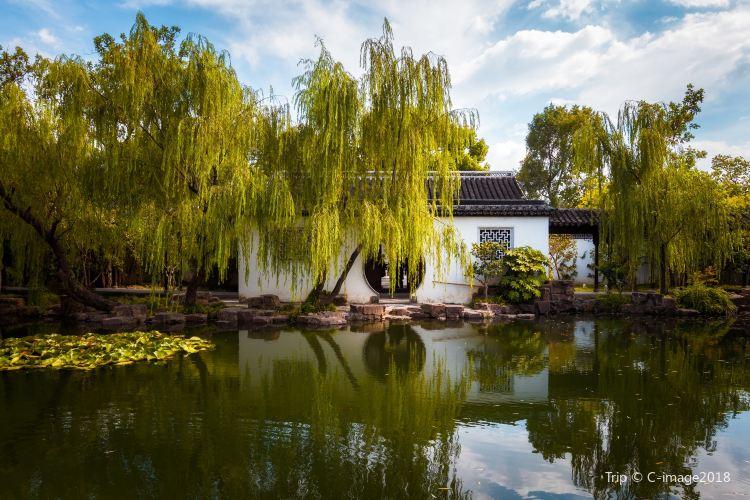 Suzhou Museum3
