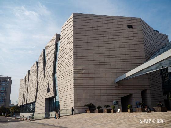 Zhou Mountain Museum