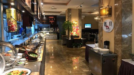 保利大酒店玫瑰苑西餐廳