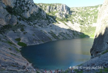 Blue Lake (Modro Jezero)