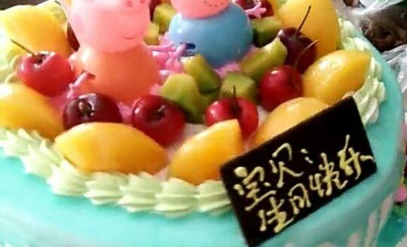 馬德利蛋糕1