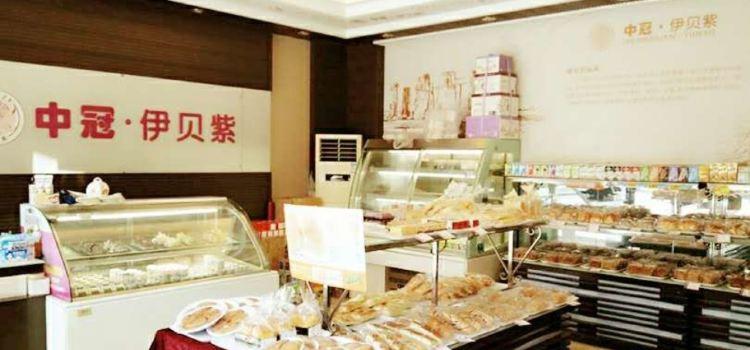 伊貝紫時尚烘焙(棉湖興中店)