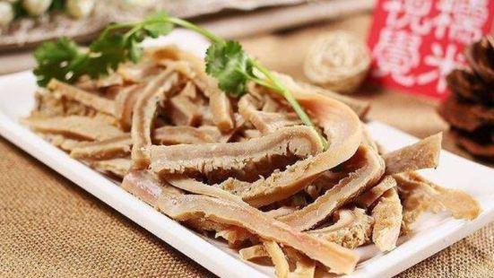 汕頭福合埕鮮活牛肉館