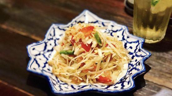 Restaurant Fong Yuan