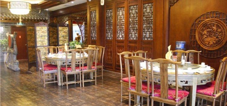 北京老鋪烤鴨