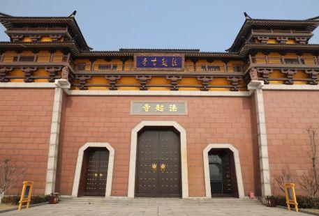 Faqi Temple