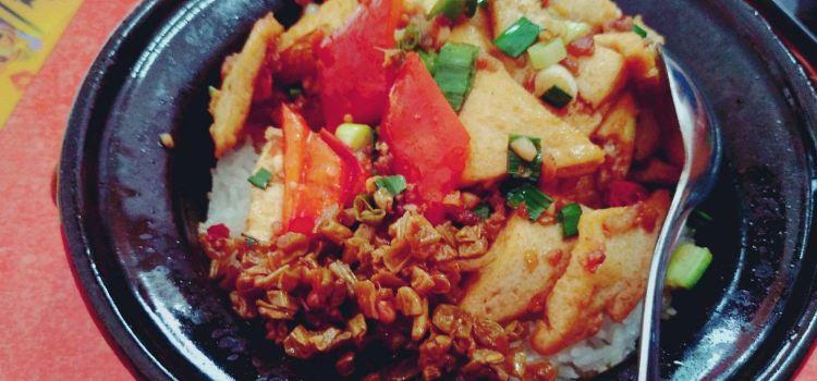 劉氏煲仔飯2