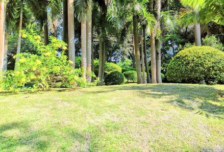 Taihe Garden