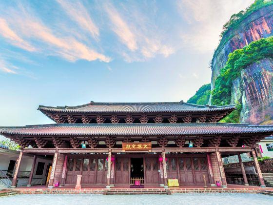 Zhanglao Peak