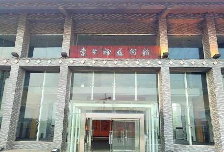 Likuchan Art Hall