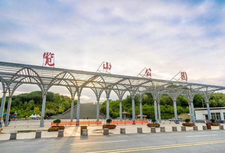 Yinchuan Lanshan Park