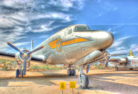 Arizona Military Museum