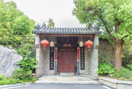 Liu Yuan, Ancient Huizhou Cultural Park