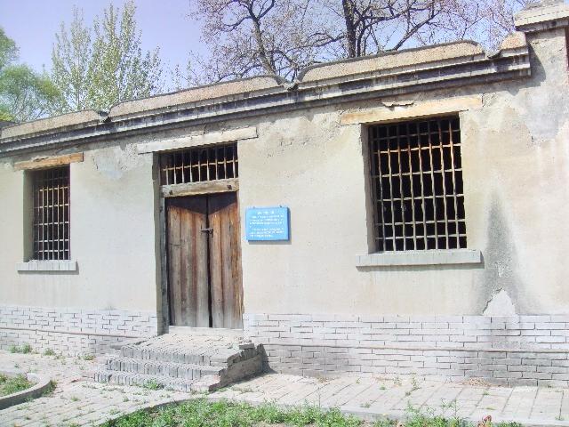 白求恩戰地醫院舊址