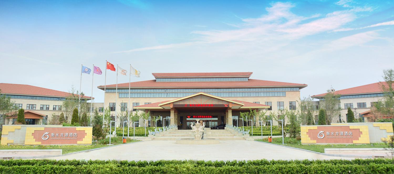 Longyuan Hot Spring Resort