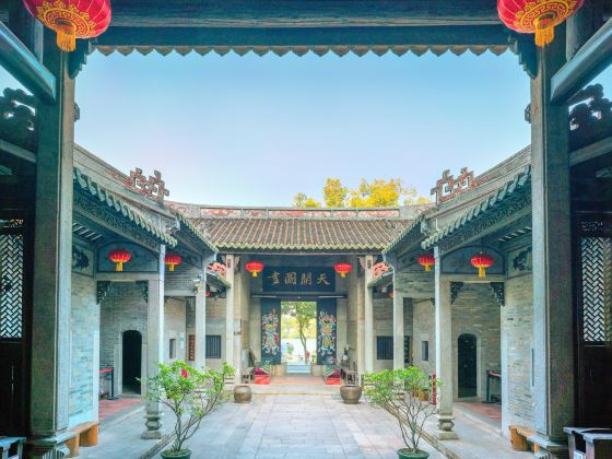 Ancestral Temple of the Huang Clan