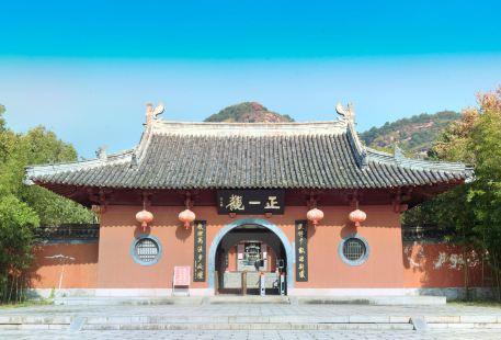 Zhengyiguan