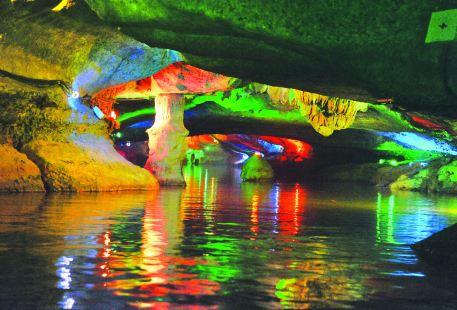 Taiji Cave