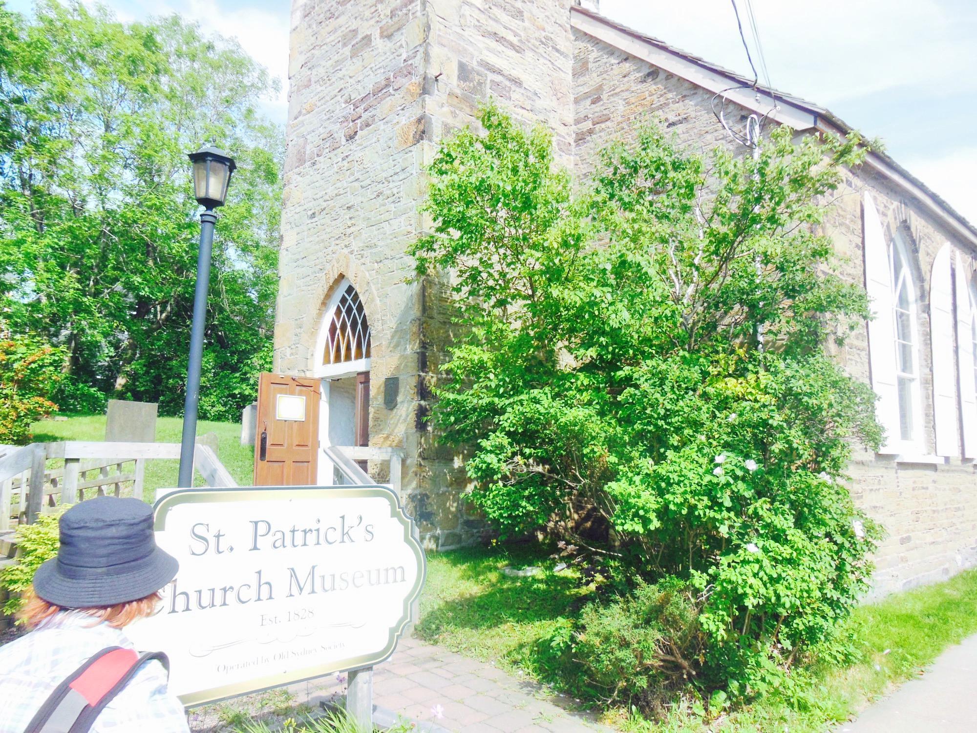 St Patrick's Museum