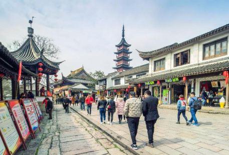 Shiban Street