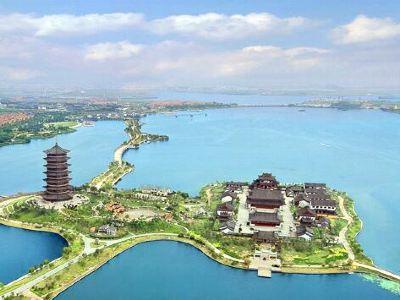 Shaohai New Town