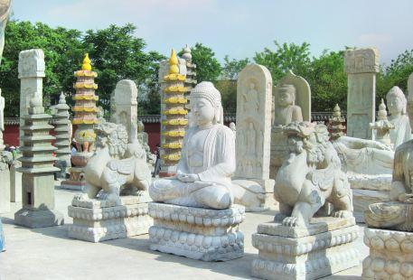 Lishui Zhouyuan Park