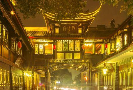 Guanxian Ancient City