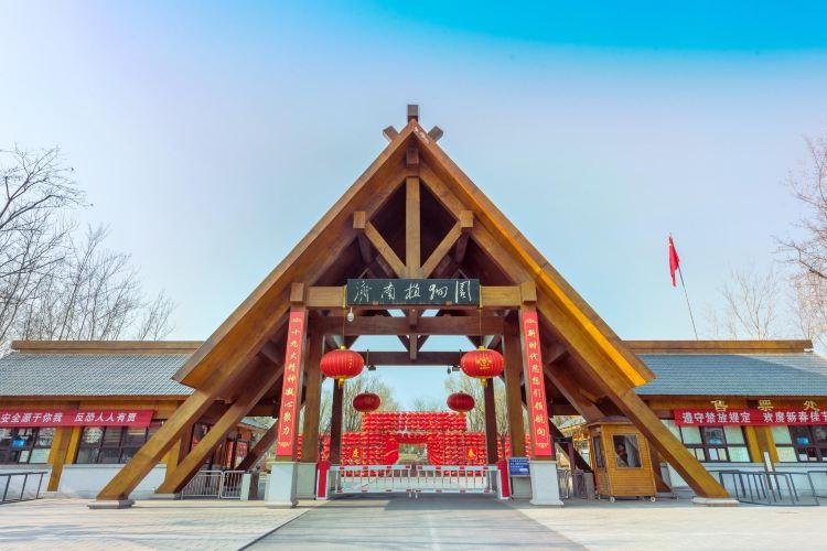 Jinan Botanical Garden