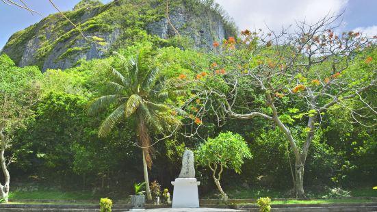 Peace Menorial Park