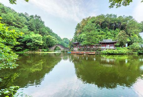 Daizhen Park