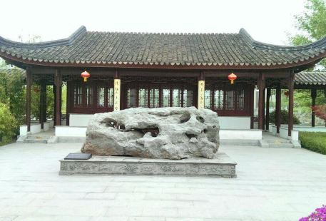 Qishi Culture Park