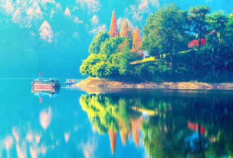 Yuanyang Lake