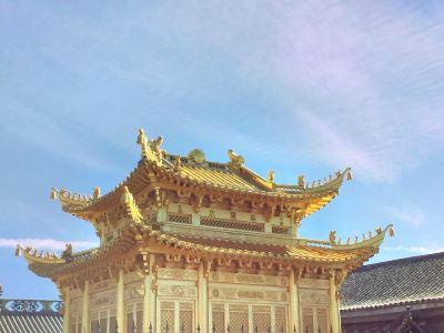 Jinding Temple