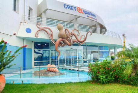 克裡特水族館