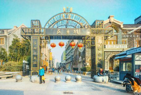 Minzhulu Culture Street