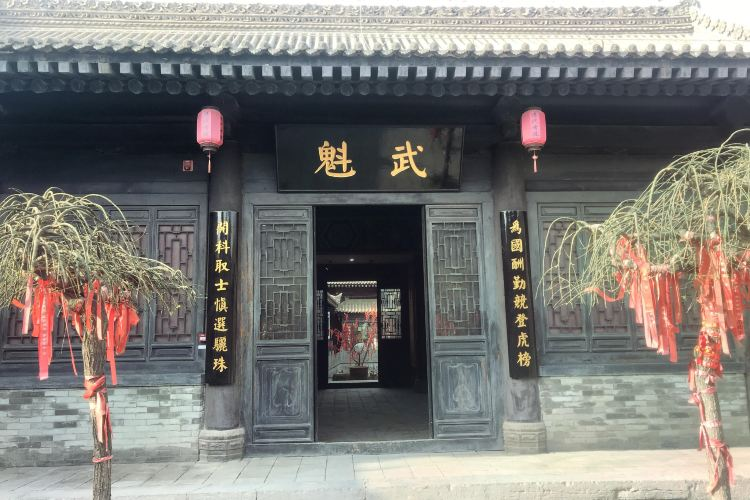 蒲城県清代考院博物館
