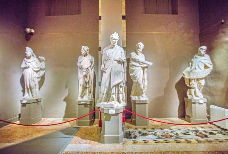 Cathedarl Museum