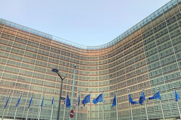 新歐盟總部大廈