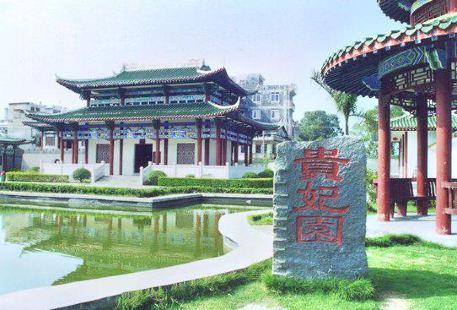Hometown of Yang Guifei