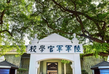 Whampoa Military Academy Memorial Site