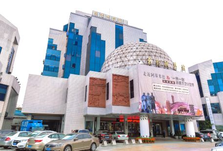 Dongguan Science Museum