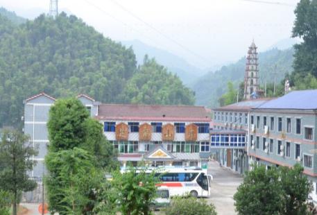 Lianyun Villa Resort