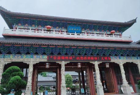 Anyuan Jinxiu Town Ticket Office